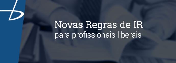 Novas-Regras-de-IR-para-profissionais-liberais